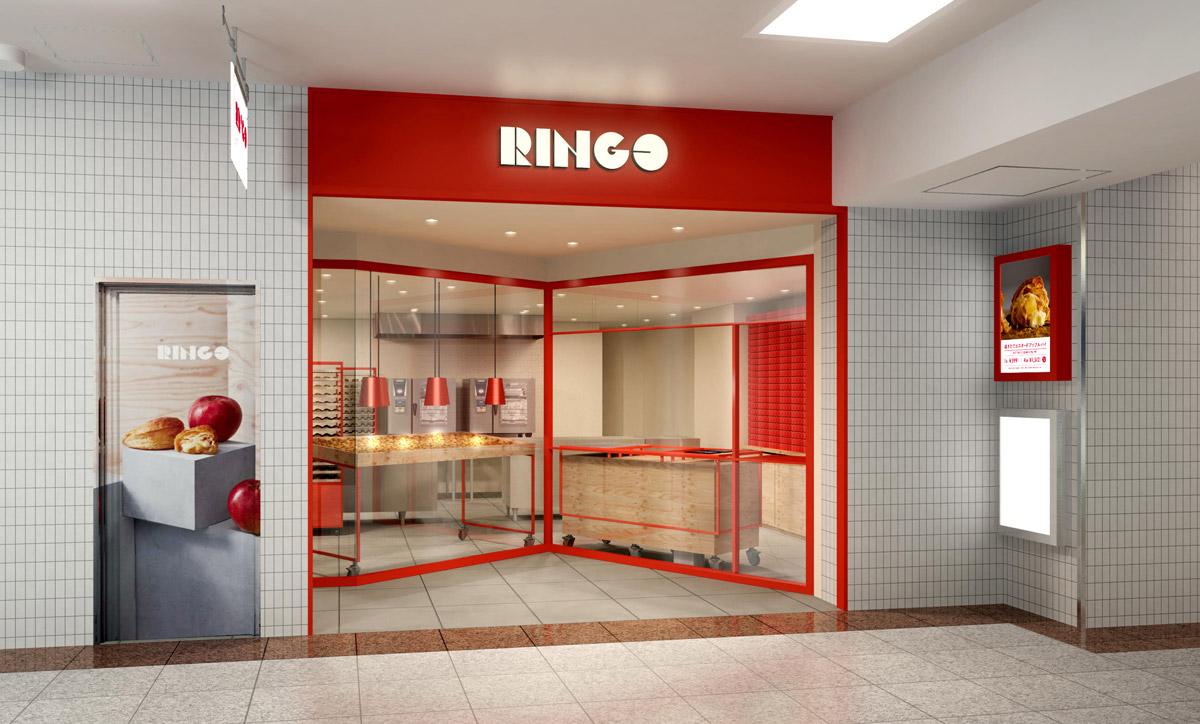 ringo_shinjuku_